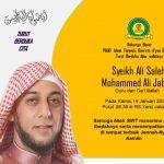 Turut Berduka Cita Atas Wafatnya Syeikh Ali Saleh Mohammed Ali Jaber